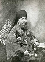 St. Tikhon as bishop